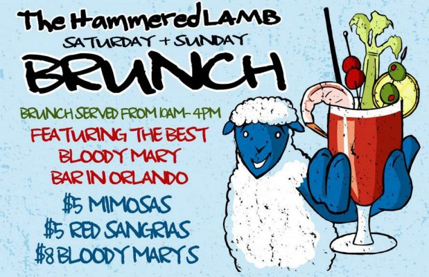 hammeredlamb_ads-brunch